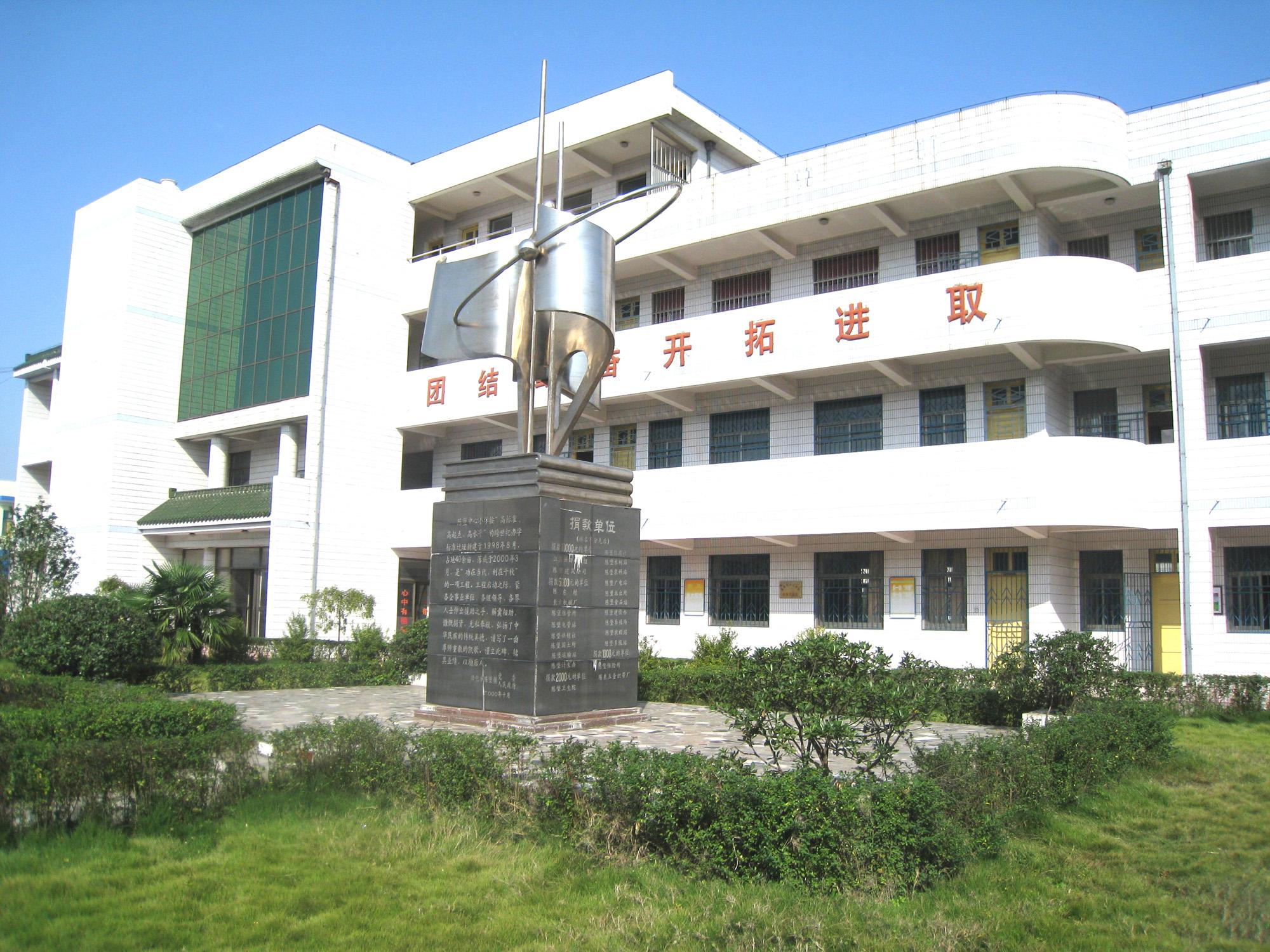 江苏兴化农村别墅
